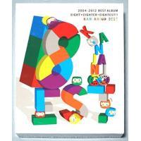 TECI-8018 [商品仕様] ・4枚組(CD2枚+DVD2枚) ・フォトブックレット付き ・歌詞...