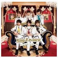 中古邦楽CD King & Prince / シンデレラガール[DVD付初回限定盤B]
