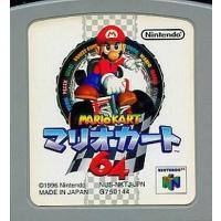 ニンテンドウ64(NINTENDO64)用ソフト used0130_game