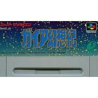 SHVC-JG used0130_game