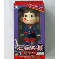 商品解説■ 2012年公開の映画「ALWAYS 三丁目の夕日'64」をテーマにした『ペコちゃん人形 ...