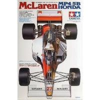 20026 商品解説■1990年のF-1チャンプマシン『マクラーレン ホンダ MP4/5B』の1/2...