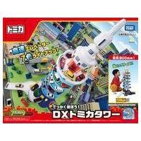 新品おもちゃ でっかく遊ぼう!DXトミカタワー