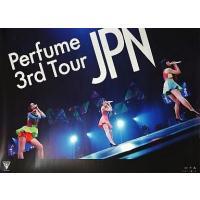商品解説■こちらの商品は、女性3人組テクノポップユニット「Perfume」が2012年8月にリリース...