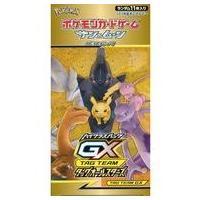 中古トレカ【ボックス】ポケモンカードゲーム サン&ムーン ハイクラスパック TAG TEAM GX タッグオールスター