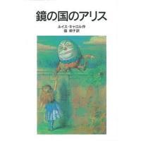 児童書・絵本 岩波少年文庫 048