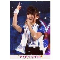 生写真(女性)/アイドル/アイドリング!!!