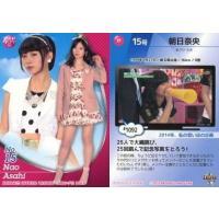 コレクションカード(女性)/BBM アイドリング!!!オフィシャルトレーディングカードング!!!20...