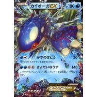 ポケモンカードゲーム/RR/XY 拡張パック「タイダルストーム」 レア度:RR  こちらの商品は、1...