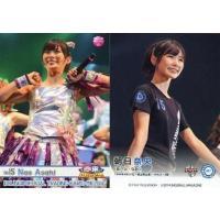 コレクションカード(女性)/アイドリング!!!オフィシャルトレーディングカードング!!!2014 分...