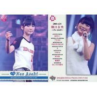 コレクションカード(女性)/アイドリング!!! オフィシャル トレーディング CARDング!!! 2...