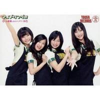 コレクションカード(女性)/目には青葉 山ホトトギス 初恋/TOWER RECORDS特典  use...