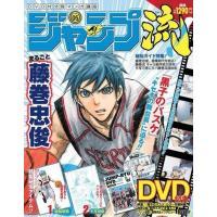 DVD1枚/5号 まるごと 藤巻忠俊