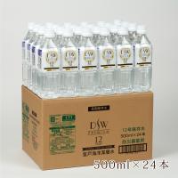 【DSW PREMIUM 12YEARS】は防災備蓄用の超長期保存水です。高知県室戸岬沖で採水された...