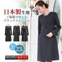 【土日祝もあすつく】  3つのデザインからお好みのジャケットを選ぶことができる、 日本製生地を使用し...