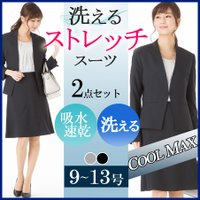【土日祝も365日出荷】  暑い夏でも涼しげに! トレンド感あるカラーレスのサマースーツ。 COOL...