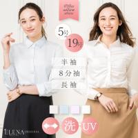 【土日祝も365日出荷】  洗える!伸びる!扱いやすさが嬉しいシャツブラウス。 信頼できる日本製生地...