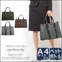 【土日祝も365日出荷】  デイリーからビジネスシーンまで、働く女性や男性をサポートする実用バッグ。...
