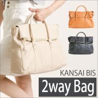 【土日祝も365日出荷】  ビジネスにもデイリーにも使える柔らかい革製の2wayバッグ。 荷物が多い...
