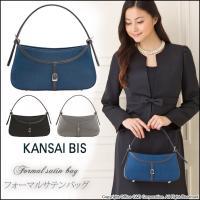 【土日祝も365日出荷】  上品な光沢感のあるKANSAI BISフォーマルバッグ。 都会的なミセス...