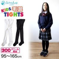 【サイズ】 95cm (身長:90-100cm) 105cm(身長:100-110cm) 120cm...