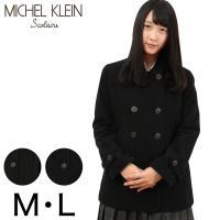 【サイズ】 M/L  【カラー】 (1)ネイビー/(2)チャコール  【素材・加工】 ウール80%/...