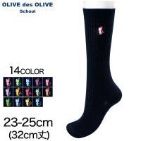 【サイズ】 23-25cm(32cm丈)  【カラー】 紺ソックス:イニシャル A / C / E ...