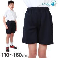 小学校 体操ズボン クォーターパンツ 110~160cm (小学生 体操服 半ズボン 短パン 男子 女子 スクール 体育 運動会 衣替え 子供 子ども キッズ) (送料無料)