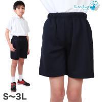 体操ズボン クォーターパンツ S~3L (体操服 半ズボン 短パン 大きいサイズ ゆったり 小学生 小学校 男子 女子 スクール 子供 子ども キッズ) (送料無料)