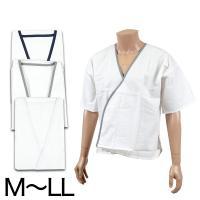 【サイズ】 M(身丈:64cm/胸囲:80-90cm) L(身丈:66cm/胸囲:90-100cm)...
