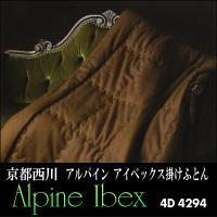 ■品番/4D 4294 ■コード/11377845 ■組成/【側地】毛100%(アルパイン・アイベッ...