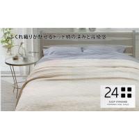 (西川リビング)(TFP-23) 24+ ベッドスプレッド 180×260cm シングルサイズ(2126-33051)(インテリア 寝具 収納 寝具 ベッドカバー(ベッドスプレッド) シングル