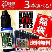 リキッド/フレーバーの日本製国産の、KAMIKAZE E-JUICE(カミカゼ) ■メーカー:KAM...