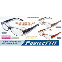 花粉メガネの新商品! 年々花粉メガネを利用される方が増えておりますネ! これからの季節爆売れ間違いな...