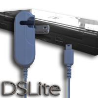 DSLite専用のACアダプター