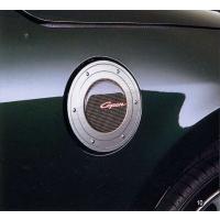 車種名コペン適合年式平成14年6月〜19年9月全てのグレードに適合しております[備考]給油口リッドに...