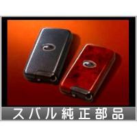 車種名:エクシーガ クロスオーバー7 品名:アクセスキーカバー 取り付けできる年式:平成27年4月〜...
