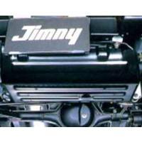 車種名ジムニー適合年式平成7年11月〜10年9月フューエルタンクカバー jimny (ja22)99...