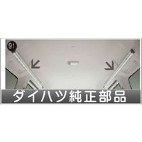 【アトレーワゴン】純正 S321G S331G マルチレール パーツ ダイハツ純正部品 オプション ...