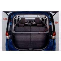 車種名:ソリオ 品名:システムバー 取り付けできる年式:(重要)平成24年6月〜25年11月 型式:...