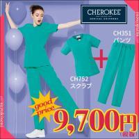 待望のcherokeeスクラブの販売を開始!ベーシックで使いやすいデザインに、女性らしいシェイプされ...