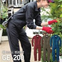 ツナギ 作業服 つなぎ レディース かわいい ヒップオープン 人気 GE-200  グレイスエンジニアーズ