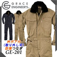 今、話題のGRACE ENGINEERSシリーズの2015年新作防寒つなぎです。 GEシリーズの最高...