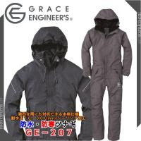 今、話題のGRACE ENGINEERSシリーズの2015年新作防寒つなぎです。 表生地に耐水圧10...