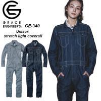ツナギ 作業服 つなぎ メンズ おしゃれ ツナギ デニム 作業着 作業服 人気 GE-340  GRACE ENGINEER's
