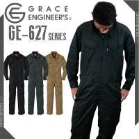 今、話題のGRACE ENGINEERSシリーズのツナギ!! 袖立体縫製で、つっぱり感がなく腕の動き...