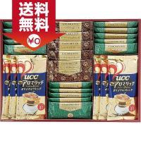 ●商品内容:チョコゴーフレット×5、アーモンドパイ×15、UCCアロマリッチオリジナルブレンド8g...
