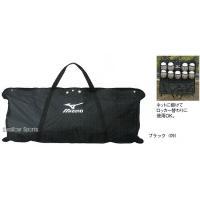 ミズノ 防具 ヘルメットケース 2PC5090 Mizuno 野球部 メンズ 野球用品 スワロースポーツ