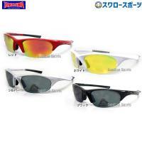 ●商品名:玉澤 タマザワ サングラス LF-3460 ★SST ★nyot ★gkgo ◆cao 野...