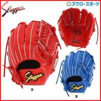 あすつく 久保田スラッガー 限定 少年用 軟式グローブ 軟式グラブ 軟式 J2型 オールラウンド グローブ ジュニア LT18-GS3 軟式グラブ 軟式グローブ 少年野球